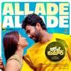 Allade Allade From College Kumar Telugu Single