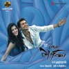 7 Aum Arivu Original Motion Picture Soundtrack