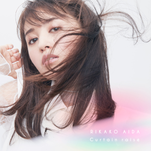 Rikako Aida - Curtain Raise