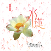 Flower Music II: Orchid Waterlily