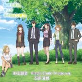 Plastic Smile (TV size ver.) - Kaori Ishihara