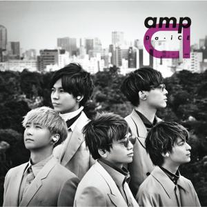 Da-iCE - amp