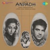 Anpadh (Original Motion Picture Soundtrack)