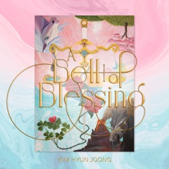 A Bell of Blessing