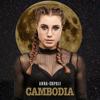 Anna-Sophie - Cambodia Grafik
