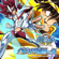 Pegasus Fantasy Ver. Ω - Make-Up & Shoko Nakagawa Top 100 classifica musicale  Top 100 canzoni anime