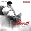Thalaivaa (Original Motion Picture Soundtrack)