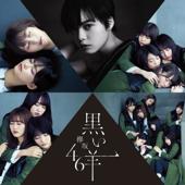 [Download] Kimini Hanashiteokitaikoto MP3