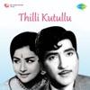 Hari Om Tatsath From Thilli Kutullu Single