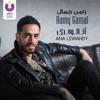 Ramy Gamal - Beehom Kolohom