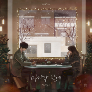 KYUHYUN - Moving On