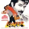 Loafer (Jhankar) [Original Motion Picture Soundtrack]