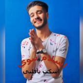 Eskot Ya Alby Eslam Nabawy - Eslam Nabawy