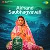 Akhand Saubhagyavati