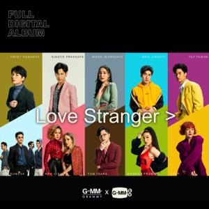 Various Artists - LOVE STRANGER - EP