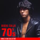 70'sシングルA面コレクション