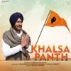 Khalsa Panth Single