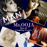 Best & Coupling Covers
