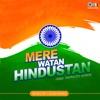 Mere Watan Hindustan Single