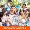 Satyamev Jayate 2 - EP