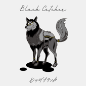 Black Catcher - ビッケブランカ