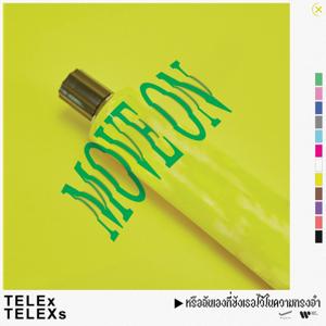 TELEx TELEXs - หรือฉันเองที่ขังเธอไว้ในความทรงจำ