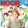 Noor Wala Aya Hai Vol 1