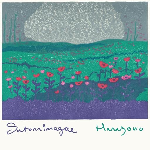 Hanazono by Satomimagae