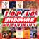 Verschillende artiesten - TOP 40 HITDOSSIER - Kerst Hits
