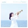 Fanfare / Shunkashuto - EP - sumika