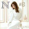 Nancy Ajram - Ma Tegi Hena artwork