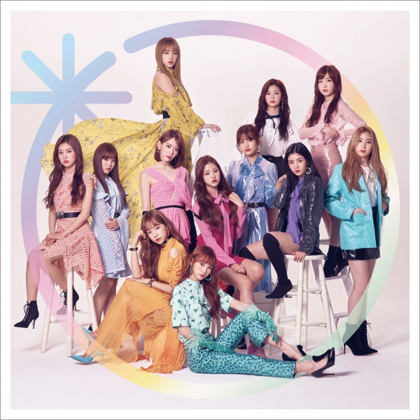IZ*ONE - Suki to Iwasetai (好きと言わせたい) [Download Single/ Mp3]