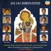 Jai Jai Shrinathji : Devotional Songs In Gujarati On Lord Shrinatthji