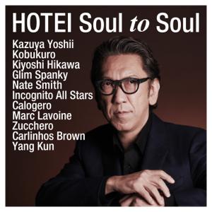 布袋寅泰 - Soul to Soul feat. コブクロ