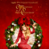 Download Mp3 Oh Santa! (feat. Ariana Grande & Jennifer Hudson) - Mariah Carey