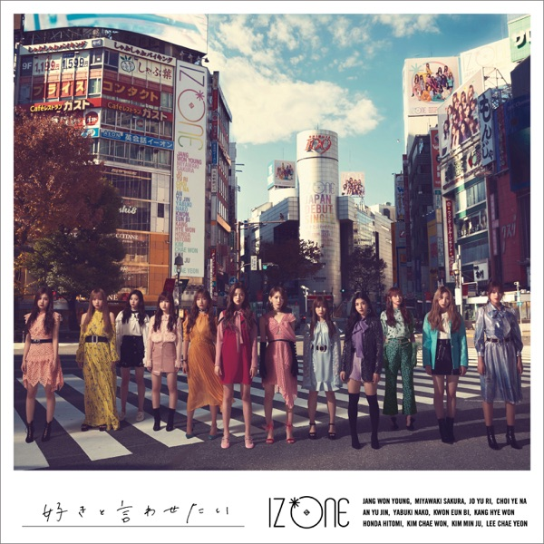 IZ*ONE – Suki to Iwasetai (Type A) – Single (ITUNES PLUS AAC M4A)