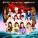 激辛LOVE/Now Now Ningen/こんなハズジャナカッター! (Special Edition)