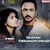 Daaham Theranantunnadi From Blocked Single