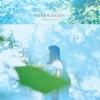 Green Diary - Single