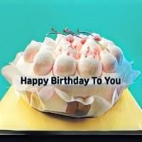 Happy Birthday Song - Happy Birthday Song - EP