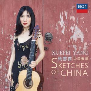 楊雪霏 - Sketches of China