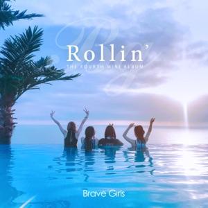 Brave Girls (브레이브걸스) - Rollin' (롤린) - Line Dance Music