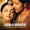 Jashn-E-Bahaaraa (Classic Love Songs)