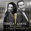 TEREZA & Dakis - Tha Iparho (feat. Giorgos Katsaros) artwork