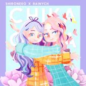 Chikatto Chika Chika From Kaguya Sama: Love Is War [feat. Rainych] ShiroNeko - ShiroNeko