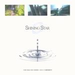 Dark0 - Shining Star