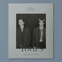 Raiden & CHANYEOL - Yours (feat. LEE HI & CHANGMO) - Single