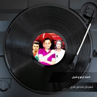 احمد اينو & شبل - مهرجان محدش قدى - Single