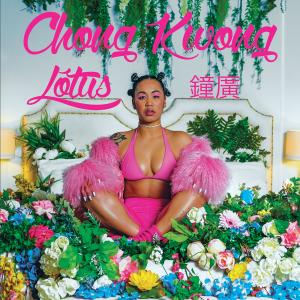 Chong Kwong - Lótus