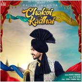 Chakvi Kadhai